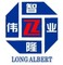Shenzhen Long Albert Technology Co., Ltd: Seller of: door contact, mangnetic door swithc sensor, siren, burglar alarm, detector, float switch, parking, alarm, access control.