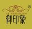 Jiangxi Royal Impress Import & Export Co., Ltd.: Seller of: porcelain tile, ceramic tile, polished glazed porcelain tile, rustic porcelain tile, ceramic wall tile, floor tile, mosaic tile, tile.
