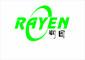 Xiamen Rayen Co., Ltd: Seller of: honey pomelo, grapefruit, shaddock, orange, chinese manderine, carrot, shatian pomelo, peas, mushroom.