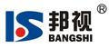 Guangzhou Bangshi Electronic Technology Co., Ltd: Seller of: security cameras, dvr, ir nightvision camera, speed dome camera, network dvr, box cameras.