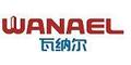 Guangzhou Wanael Building Material Co., Ltd.: Seller of: stone coated metal roofing, pvc gutter, aluminum foil foam insulation, light steel partition system, light steel ceiling system.