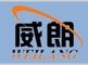 Hebei Weilang Import&Export Co., Ltd.: Seller of: mountain bike, mountain bicycle, children bike, children bicycle, kid bike, kids bicycle, kids bike, kidss bicycle, 20inch kid bike.