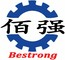 Hebei Bestrong Trading Co., Ltd.: Seller of: diesel engine parts, diesel engines spare parts, single-cylinder diesel engine accessories, agricultural machinery parts, diesel engine nozzle, farm machinery accessories, single cylinder diesel piston, single cylinder diesel piston, gasoline engine.