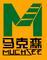 Makesen Wood Industry (Chuzhou) Co., Ltd.: Seller of: laminate flooring, laminated flooring.