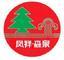 Yanggu Senquan Panels Co., Ltd.