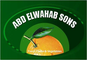 Abdel wahab sons company: Buyer of: oranges, mandrine, grapegruits, grapes, lime, lemon, watermelon, artichoke, strawberry.