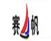 Qingdao Saifan Packaging Machinery Manufacturing Co., Ltd.: Seller of: wooden box making machine, plywood crate machine, foldable plywood box machine, wooden packaging machine, foldable box making machine, nailless plywood boxes machine, no-nail box making machine, collapsible plywood box machine, collapsible box making machine.