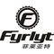 Guangzhou BionC Intelligent Sport Equipment Co., Ltd.: Seller of: electric bike, electric mountain bike, fat electric bike, folding electric bike, ebike, full suspension mountain bike, hard bike bags, bike travel case, electric bicycle. Buyer of: fyrlytbike.