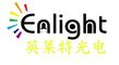 Enlight Optoelectronics Technology Co., LTD: Seller of: led lightsource, smd3528, 1w high power led, led panel light, led t8 tube, led bulb, led parlight, led fluorescent tube, led mr16.