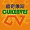 CUKENVES Shoes Co., Ltd.: Seller of: leather shoes, casual shoes, sport shoes, boots.