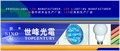DongGuan Jahurd LED light Co., Ltd.: Seller of: led tube light, led display, smd led, high power led, led bulb, led downlight, led panel light, top led. Buyer of: led chip.