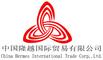 China Hermes International Trade Corp,.Ltd.: Seller of: food additive, aroma, spice, favor, perfume, essence, seasonings, condiments. Buyer of: exporterperryashermescom, exporterperryashermescom.