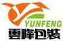 Yunfeng Packaging Bottle Co., Ltd.: Seller of: glass bottle, glass vial, perfume bottle, dropper bottle, essential oil bottle, perfume vial, tester bottle, roll on bottle, medical bottle.
