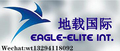 Shandong Eagle-Elite International Co., Ltd.: Seller of: xcmg truck, dump truck, shantui parts, sinotruk parts, shacman parts, xcmg parts, komatsu bucket tooth, volvo bucket tooth, cat caterpillar bucket tooth. Buyer of: candy, gift, red wine.