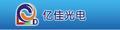 Shenzhen Aglare Lighting Co., Ltd.: Seller of: led bulb, high power led spotlamp, led torchflashlight, led flexible strip, automotive led bulb, underground pool led lamp, led module, high power led, leds.