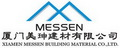 Xiamen Messen Building Material Co., Ltd: Seller of: counter top vanity sink, garden decoration paver cobble, granitemarble, slate sandstone, sculpturetombstone monument, slab cut to size tile, stone hydraulic machine, stone processing machine, column pillar.