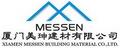 Xiamen Messen Building Material Co., Ltd: Seller of: counter top vanity sink, garden decoration paver cobble, granitemarble, slate sandstone, sculpturetombstone monument, slab cut to size tile, stone hydraulic machine, stone processing machine, column pillar.