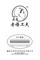 NINGDE CHIXI Tea Co., Ltd.: Seller of: black tea, green tea, white tea, oolong tea, jasmine tea, organic tea, health tea, fruit tea.
