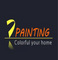 7 Painting Art Co., Ltd: Seller of: oil painting reproduction, handmade oil painting, oil paintings in museum quality, oil on the canvas, linen canvas or cotton, 100% handmade oil painting, old master reproduction, oil painting on canvas, old master reproduction.
