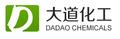 Shandong Dadao Chemical Co., Ltd.: Seller of: lithium hydroxide, caustic soda, boric acid, borax, lithium carbonate, titainium dioxide. Buyer of: dadaochemical.