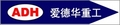 Aidehua Heavy Industrial Co., Ltd.: Seller of: port machinery, marine machinery, 61548logistic loading unloading machinery, 61548construction machinery, gantry crane, container crane, goliath crane, floating crane, portal crane.