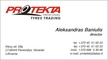 PROTEKTA Enterprise: Regular Seller, Supplier of: tyres, tyre, tire, shina, padanga, opony, ratas, auto, tires. Buyer, Regular Buyer of: tyres, pneu, reifen, tires, opony, 3671823376 lun zi, dekk, fare, punane.