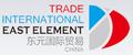 Jiangsu East Element Co., Ltd.: Regular Seller, Supplier of: down jackets, down coats, down vest, ski wear, ski suit, ski clothing, mens jackets, womens jackets, childrens jackets. Buyer, Regular Buyer of: textile, garment accessories.