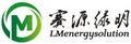 Hangzhou LMenergysolution Lighting Co., Ltd: Seller of: t5 adapter, t5 adaptor, t5 bracket, t5 energy saving lamp, t5 light fixture, t5 retrofit, t8 to t5, t8 to t5 conversion kits, t8t5.