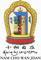Qingdao Shixiangzizai Food Co., Ltd.: Seller of: walnut, wild walnut kernel, walnut oil, cordyceps sinensis, ginseng, gingeli, peanut, pine nut, pine nut kernel. Buyer of: walnut, wild walnut kernel.