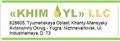 Khim Oyl Llc: Seller of: mazut, rebco, coke, jet fuel, lubricant.