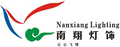NanXiang Lighting: Seller of: crystal lamp, modern crystal lamp, crystal chandelier, antiqure chandelier, pendant lamp, chandelier, wall lamp, table lamp, floor lamp.