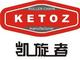 Jiangxi Hengjiu(KETOZ) Chain Transmission Co., Ltd.: Seller of: transmission roller chains, short pitch precision roller chain, straight side plate chain, double pitch roller chain, heavy duty roller chain, motorcycle chain, timing chain, motorcycle chain and sprocket kits.