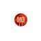 Hebei International Trading (Shanghai) Co., Ltd: Seller of: through hole led diode, led lightings, smd led, high power led, peltier module, lcd module, flux led diode, led tube, led bulb.