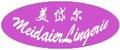 Guangzhou Meidaier Sexy Lingerie Co., Ltd.: Seller of: babydoll, corsets, costume, lingerie, match sets, panties, pvc, teddy, underwear.