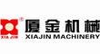Xiamen Jinhuaxia Engineering Machinery Co., Ltd: Seller of: wheel loader, forklift loader, forklift truck, wood-grasping, quarry equipment, electric vehicle, loader.