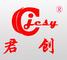 Shandong Junchuang Lock Industrial Co., Ltd.: Seller of: bolt seal, plastic seal, cable seal, meter seal, container seal, lead seal, security seal, metal strap seal, padlock.
