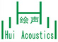 Guangzhou Hui Acoustics Building Materials Co., Ltd.: Regular Seller, Supplier of: soundproof movable partition, fabric acoustic ceiling, noise barriers, polyester acoustic panel, mass loaded vinyl, wood acoustic panel, vibration damping material, acoustic materials, acoustic.