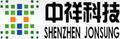 Shenzhen Jonsung Electronics Technology Co., LTD.: Seller of: led tube, led bulb, infrared led tube, microwave led ceiling light, led t8 tube 18w, ul led bulb, led spotlight mr16, led down light, intelligent led lighting products. Buyer of: led chip.