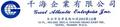 Great Atlantic Enterprise Inc: Seller of: nickel, aluminium, cobalt, ferro molybdenum, graphite electrode, ferro vanadium, zinc, copper, ferro niobium. Buyer of: nickel, aluminium, cobalt, ferro molybdenum, ferro vanadium.