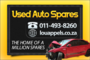 Lou Appel's Auto Spares: Seller of: used auto spares, motor spares, bmw spares, vw spares, mercedes spares, used car parts, renault spares, used car spares, vehicles for stripping. Buyer of: accident damaged vehicle, non running cars, non runners, code 3 vehicles, code 4 vehicles, accident damaged cars.