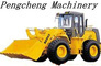 Shanghai Pengcheng Construction Machinery Co., Ltd: Seller of: used bulldozers, used motor graders, used road rollers, used loaders, used excavators, used cranes, used forklifts.