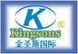 Guangzhou Kingsons Leather products Co., Ltd.: Seller of: digital camera bag, laptop accessoreis, laptop bag, notebook bag, bag, computer bag, computer accessories, camera bag, computer.