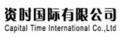 Capital Time International Co., Ltd.: Seller of: compatible ink cartridge, compatible toner cartridge, ink cartridge, inkjet cartridge, inks, printing accessories, toner cartridge, toner powder, toners.