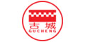 Hebei Gucheng Incense Group Co., Ltd.: Regular Seller, Supplier of: incense sticks, incense coils, incense cones, mosquito coils, white candles, perfume oil.