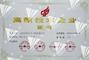 Wuhan Fengfan Trading Co., Ltd.: Seller of: als35%, bpc 48%, copper sulphate, pme, pub, sas95%, sodium saccharin, tc bar, zinc phosphate. Buyer of: als35%, copper sulphate, pme, pub, sas95%.
