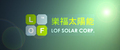 Lof Solar Corp.: Seller of: color solar cell, solar cell, solar charger, solar lighting, solar panel, solar system, color pv, color solar module.