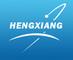 Zibo Hengxiang Enterprise Co., Ltd.: Seller of: abrasives, alumina ball, alumina lining, cup, ceramic ball, ceramic tiles, grinding media, inert ceramic ball, wear resistant lining.
