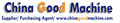 China Good Machine: Seller of: making brick machine, ice cream stick making machine, ceramic print machine, food machine, packing machine, metal molding, capper, punch press, strapping machine. Buyer of: dried fruit.