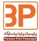 Parsian Part Pasargad Industrial Complex: Seller of: lead ignot. Buyer of: battery scrap, drained lead acid battery scrap, used battery.