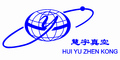 Shenyang Huiyu Vacuum Technics Co., Ltd.: Seller of: uhv components, uhv pvd coating system, uhv cvd coating system, field emission detection equipment for nanostructure, organic luminescent materials purifying facility, magnetron sputtering coating system, e-beam evapotaiton coating system, faraday cup for cyclotron, ultrahihg vacuum furnace. Buyer of: vacuum pump, mass flow meter, heating element, target source, plc, dc rf power supply, other quality brands of gauge.